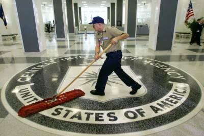 CIA Sweep