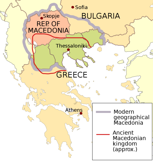 Greece VS Macedonia