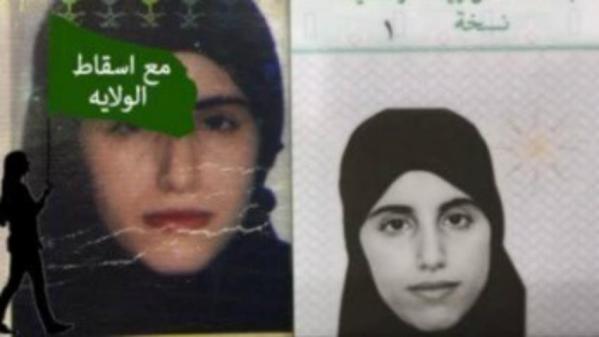 Saudi Women's Rights Chanpion