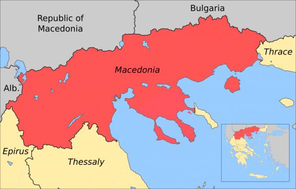Macedonia 2