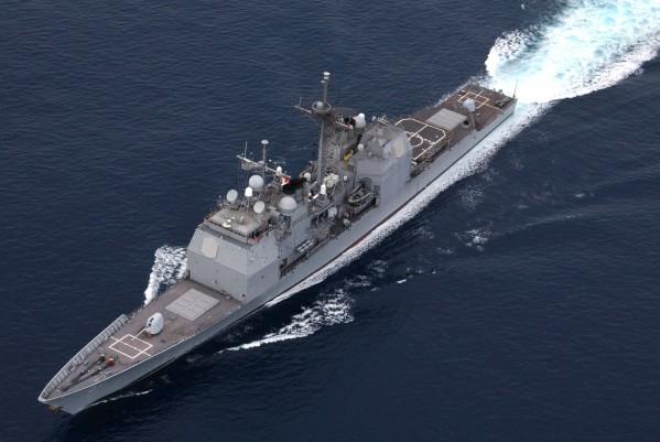 U.S. Navy photo by Jayme Pastoric