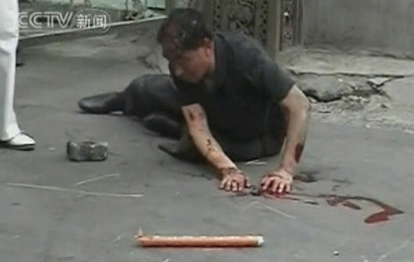 Uyghur 5