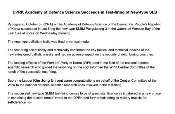 NK statement